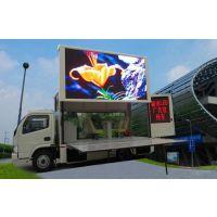 宜昌市夷陵区室内户外LED显示屏 高清LED显示屏厂家 LED显示屏价格推荐宜星光电