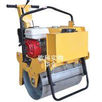 小型座驾压路机座驾式双轮振动式小撵子路面压土机