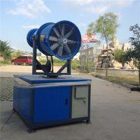 双鹰机械80米全自动遥控降尘雾炮机哪的厂家