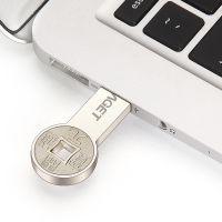 复古钱币金属u盘创意特色礼品银行金融礼品定制logo