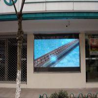 漯河led显示屏 三门峡led显示屏 创事达直销室内2.5全彩高清会议屏