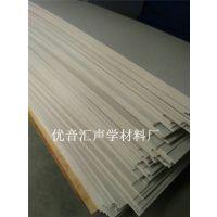 兴和县反贪局吸音阻燃防撞软包✎优惠价格