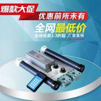 灯箱专用滚动系统 手柄 电机 控制盒 数据线 灯箱材质