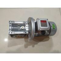 涡轮减速电机RV063/30-YS8024-0.75KW上海包装机械大量需求