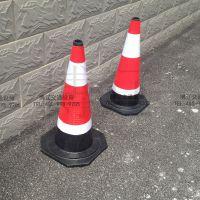 橡胶路锥路障70cm雪糕桶PVC反光锥道路阻车PVC安全交通警示锥厂家