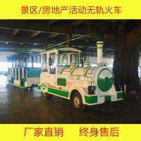 公园儿童电动玩具古典无轨火车 广场电动观览车