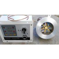 新款智能电气化炉头 醇基燃料电气化炉头 甲醇燃料电气化灶具