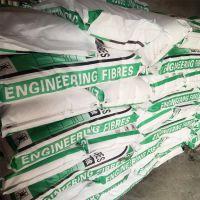 供应(3 6 9 12 15 18)聚丙烯纤维 水泥砂浆抗裂纤维价格