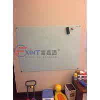 从化钢化玻璃白板7梅江挂墙式黑磁性写字板7防爆留言板