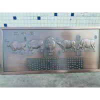 杭州镂空铝艺屏风 古铜拉丝铝屏风 酒店定做屏风