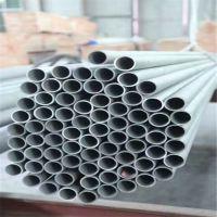 310S不锈钢管 佛山310S不锈钢管现货供应