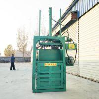 40吨废纸边角料打包机 启航立式液压打包机结构 珍珠棉压包机哪里有卖