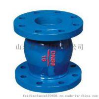 沸点H41X-16QDN80止回阀