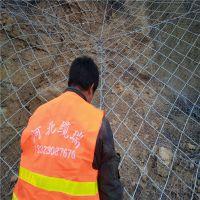 SNS主动防护网柔性钢丝绳防护网@河北缆瑞钢丝绳厂