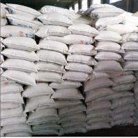 国产硼酸高质量硼酸批发量大从优