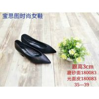 新款休闲鞋厂家就来新疆宝思图纯色复合的鞋底材质