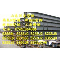 S235J0H型钢开单处/S235J0H型钢订单咨询 批发零售