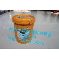 原装正品开山牌螺杆压缩机专用机油 2# 冷却液 16L