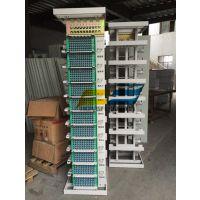 冷轧板216芯MODF光纤总配线架厂家报价
