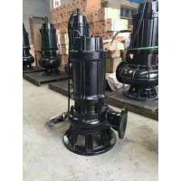 WQ无堵塞潜污泵80WQ40-10-2.2自动搅匀式潜水排污泵 废水提升泵 4寸口径 上海水泵厂家
