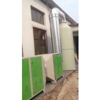 UV光氧催化废气处理净化设备 工业用废气处理等离子除臭装置