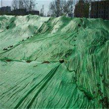 工地盖土防尘网 绿色防尘网 盖土网厂家