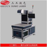 专业定制皮革激光打孔机价格——厂家直销性能稳定