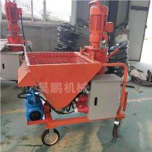 混凝土砂浆喷涂机 建筑工地用石膏腻子粉输送机 水泥喷浆机