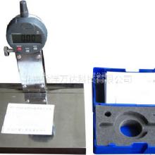 标线厚度测定仪(标线涂层厚度测试器) 型号:JY-ST-90 金洋万达牌