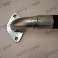 1621963600阿特拉斯空压机软管 压缩机油管