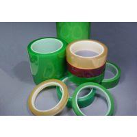 绿色高温胶带 透明高温胶带