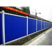 鸿粤施工围挡 施工护栏安装 地铁安装防撞栏