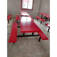 清湖头村连体玻璃钢餐桌椅批发、塘厦镇学校6人座靠背餐台价格、玻璃钢桌椅颜色可选择