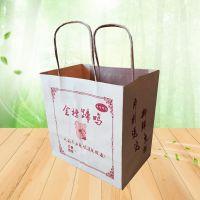 河北雅惠包装定制烤猪蹄打包袋烤猪蹄纸袋烤猪蹄袋