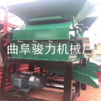 黄豆花生米磕瓣机 熟花生米切碎机 骏力牌 粮食高粱轧碎机 大小可调