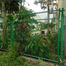 中山光伏电站围栏网厂家 围墙院防护网价格 清远光伏电站网