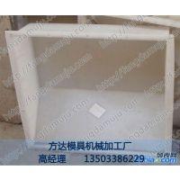 厂家制造水沟盖板模具-盖板模具价格-方达模具