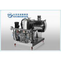 上海太平洋WZG型系列不锈钢无负压增压稳流给水