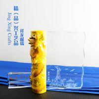 精兴工艺,陶瓷龙柱奖牌,广州奖牌订制,广州五羊纪念品,水晶内雕礼品