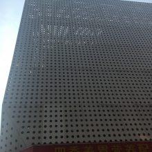 U型铝方通吊顶(欧百得)木纹U型方通天花 滚涂U型方通