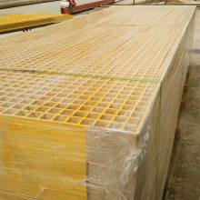 玻璃纤维格栅板 厨房下水道格栅 发电厂设备走道