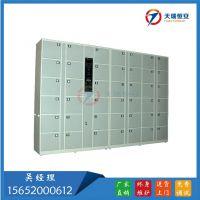 天瑞恒安TRHA-KL-36箱门带玻璃电子存包柜,箱门带玻璃电子存包柜