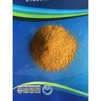 聚合氯化铝作用絮凝快PAC价格低聚合氯化铝腐蚀性小DS鼎晟联合供应