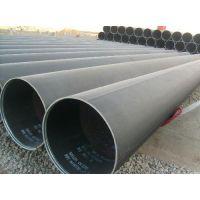 常州16mn大口径直缝钢管厂家现货供应 直缝钢管价格