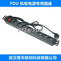 【德标】PDU插座 机柜专用PDU电源插座 电源分配单元 英标、欧标、美标、法标、印度标(外贸出口)