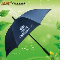 定制-中国武汉一汽汽车广告伞 鹤山广告高尔夫 鹤山雨伞厂