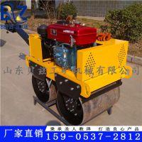 双钢轮压路机 厂家直销 贝兹机械 手扶式双轮压实机 厂家直销