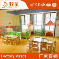 供应幼儿园教室设计早教中心教室室内布置 幼儿园实木组合桌椅定制批发