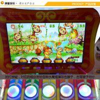 室内儿童投币游戏机厂家,儿童乐园游戏机