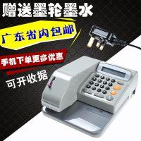 英文支票打印机支票机马来西亚香港美国新加坡checkwriter英式插